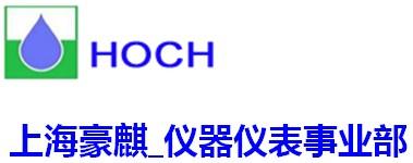 上海豪麒_美国哈希官方网站